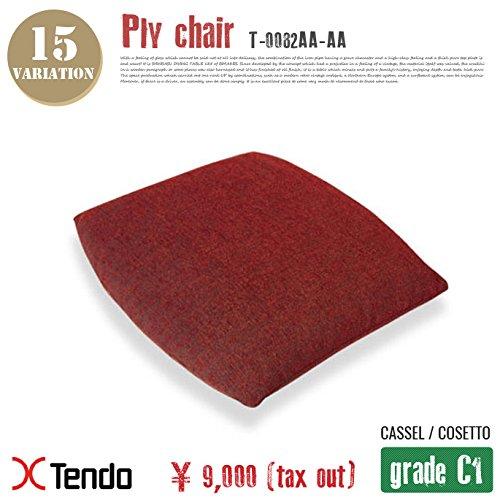 プライチェア用クッション(Ply chair cushion) T-0082AA-AA グレードC1 1960年 カッセルイエロー B072PXTX3S カッセルイエロー カッセルイエロー