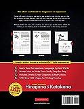 Learn Japanese Hiragana and Katakana – Workbook
