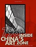 798, Wenya Huang and Kaixuan Cui, 1592650848