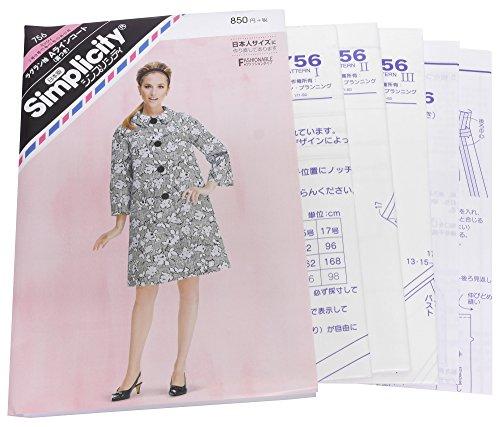 型紙・パターン シンプリシティ ラグラン袖 Aラインワンピース 裏つき 756の商品画像