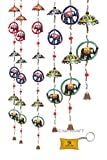 Dreamkraft Paper Mache Elephant Ring With Umbrella Hangings In Pair For Home Decor( 120 Cm ) With 1 Free Key Chain