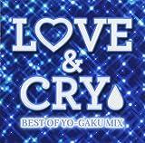 LOVE&CRY-BEST OF YO-GAKU MIX-