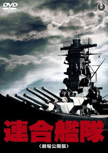 Japanese Movie - Rengo Kantai [Japan DVD] TDV-23330D