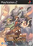 SPECTRAL FORCE CHRONICLE スペクトラルフォース クロニクル
