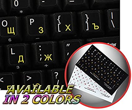 fc30bd1fe0d Image Unavailable. Image not available for. Color: Russian Cyrillic -  English Non-Transparent Keyboard ...