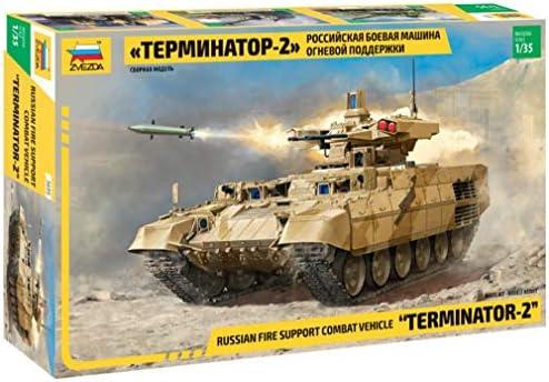 ズベズダ 1 35 ロシア軍 セール BMPT-72 ZV3695 ターミネーター2 火力 ...