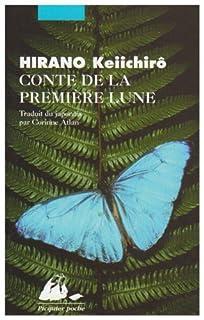 Conte de la première lune, Hirano, Keiichirô