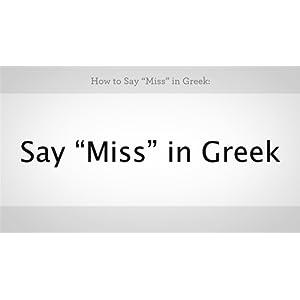 How To Say Missmrsmr In Greek