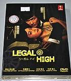 Legal High 2 / Rigaru Hai 2 (Japanese Drama w. English Sub, All region DVD Version)