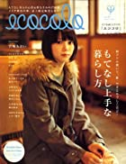 ecocolo (エココロ) 2009年 03月号 [雑誌]