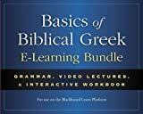 Basics of Biblical Greek e-Learning Bundle, Zondervan, 031051598X