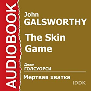 The Skin Game [Russian Edition] Audiobook