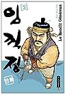 Le Bandit Généreux, Tome 4 : Toi et moi par Doo Ho Lee