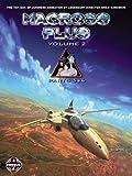 Macross Plus - Volume 2