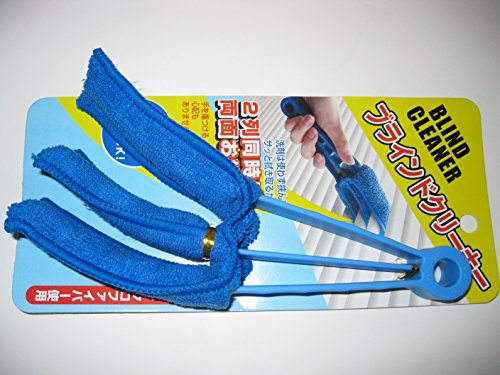 Japanese Blind Cleaner. Get the Dust Out of Your Vertical Blinds.