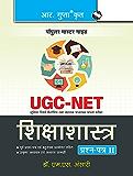 NTA-UGC-NET: Education (Paper II) Exam Guide (Hindi Edition)