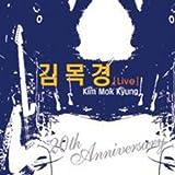 20th Anniversary Live Album