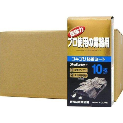 プロバスター ゴキブリバスター10セット入り×36箱 ゴキブリ誘引剤付 ゴキブリ粘着シート B07DHHSGXZ