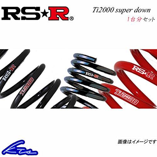 RS-R Ti2000スーパーダウン 1台分 ダウンサス スイフトスポーツ ZC33S S233TS B07CZ4YP2P