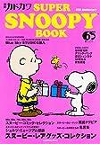 img - for Bessatsu Kadokawa SUPER SNOOPY BOOK (Kadokawa Mook Japanese Edition) book / textbook / text book