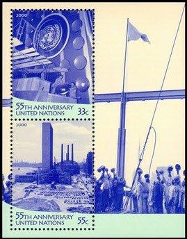 United Nations Stamps #781 Souvenir Sheet (Souvenir Nation)
