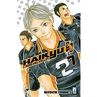 Haikyu!!: 7 (Target)