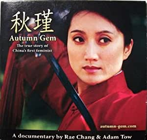 Autumn Gem: The True Story of China's First Feminist