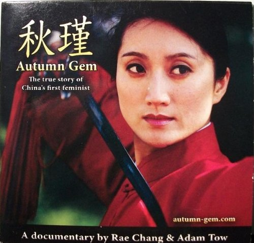 - Autumn Gem: The True Story of China's First Feminist
