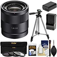 Sony Alpha E-Mount Carl Zeiss Sonnar T 24mm f/1.8 ZA Lens with 3 Filters + Tripod + NP-FW50 Battery & Charger Kit for A7, A7R, A7S Mark II, A5100, A6000, A6300 Cameras