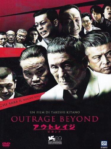 outrage beyond dvd Italian Import by ryo kase