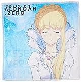 ALDNOAH.ZERO also Fumofu Mini Towel Aseiramu