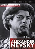 Alexander Nevsky Criterion Collection (#87)