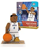 Russell Westbrook L.E. of 500 Record Breaker OYO Oklahoma City Thunder 1 G1 Mini Figure