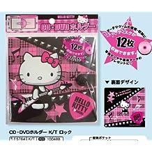 Hello Kitty CD DVD Holder (Japan Licensed) by Sanrio