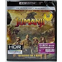 Jumanji: Welcome To The Jungle 逃出魔幻紀: 叢林挑機