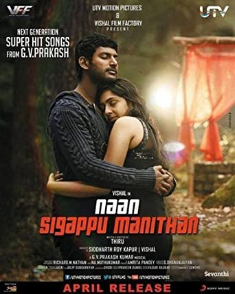 Naan Sigappu Manithan 2014 Dual Audio 720p Hindi UNCUT BluRay 1.5GB ESubs SouthFreak