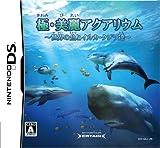 Kokoro ga Uruou Birei Aquarium DS 2: Sekai no Uo to Ikura-Kujira Tachi [Japan Import]
