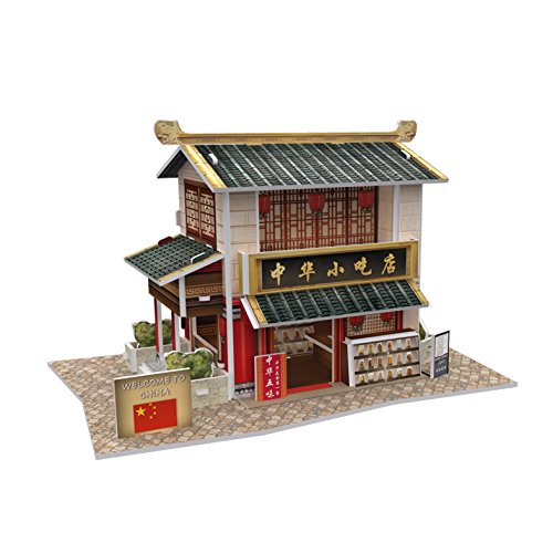 Lelifang 3D stereoscopic new listing world style hut building assembly model children 's toys W3129 China - Chinese snack - Style Hut