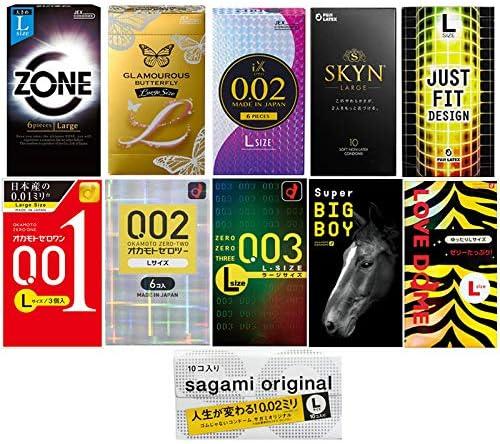 Lサイズ セット 全種 オカモト サガミオリジナル ジェクス 不二ラテックス 0.01mm 0.02mm 0.03mm コンドーム 避妊具 スキン condom