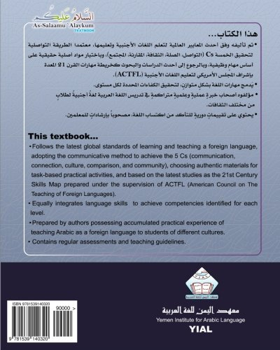 As-Salaamu 'Alaykum textbook part nine: Textbook for learning & teaching Arabic as a foreign language (As-Salaamu 'A