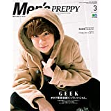 Men's PREPPY 2019年3月号