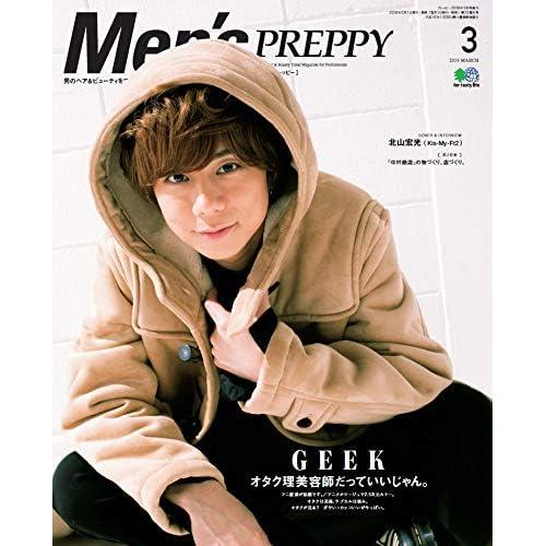 Men's PREPPY 2019年3月号 表紙画像