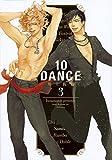 10DANCE(3) (ヤンマガKCスペシャル)