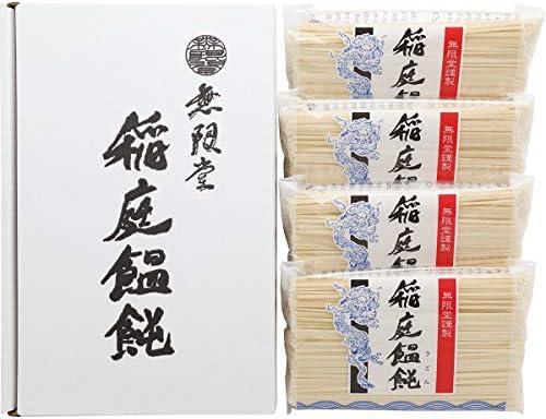 無限堂 稲庭うどん切り落とし(1.6kg)