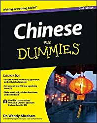 Chinese For Dummies by Wendy Abraham (2013-03-04)
