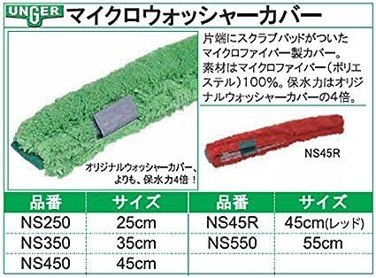 Unger MicroStrip Bezug 25cm