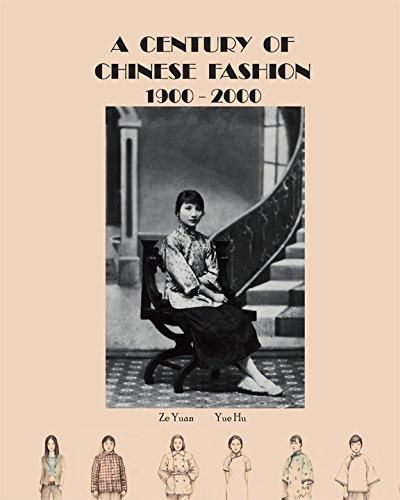 A Century of Chinese Fashion 1900-2000 (black & white)