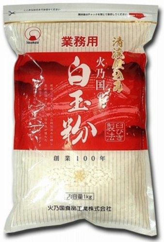 hinokuni glutinous rice Snow Brand 1kg