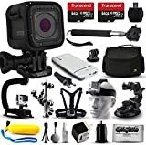 GoPro HERO5 Session HD Action Camera (CHDHS-501) + Ultimate 20 Piece Accessories Package with 128GB Memory + Travel Case + USB Portable Charger + Head/Chest Strap + Opteka X-Grip + Car Mount & More!