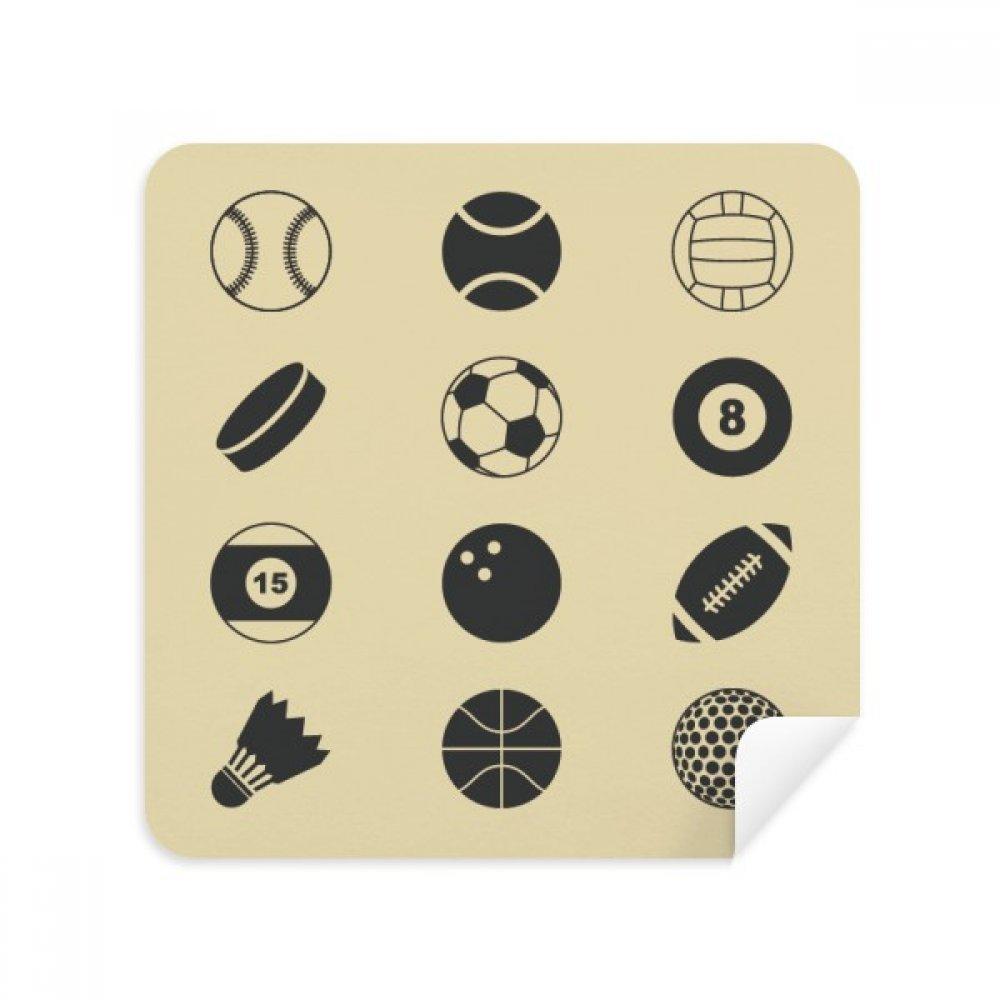 ボールクラススポーツシンプルなジオメトリパターン電話画面クリーナーメガネクリーニングクロススエードファブリック2個   B07C97J4TM